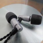 ADVANCED M4 Earphone Review